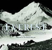 everestsumoach_med